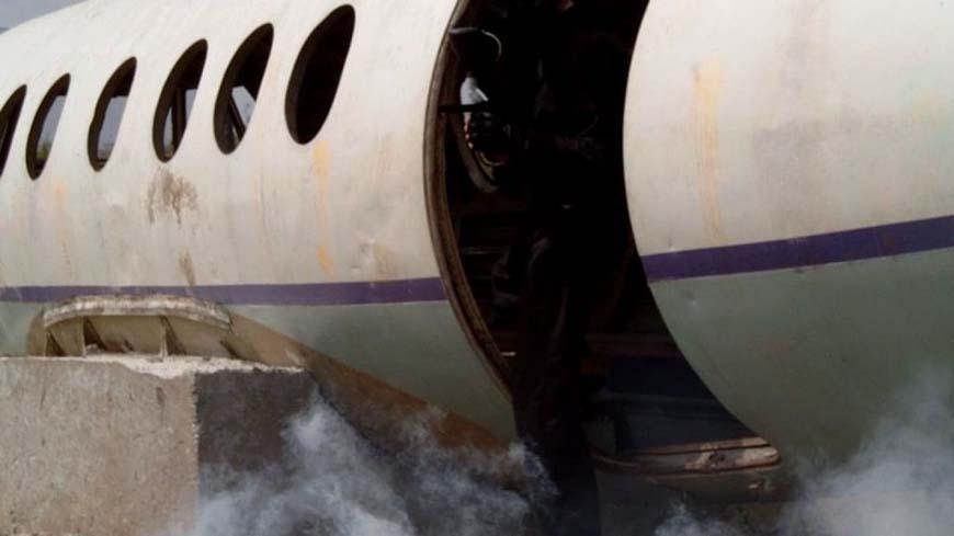 Side View Plane Smoking Jet Hijack Game Zone